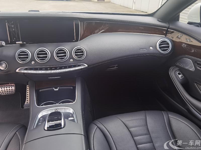 奔驰S级 S500 [进口] 2017款 4.0T 自动 汽油 加长版