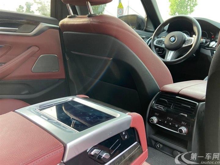 宝马5系 530Li 2020款 2.0T 自动 汽油 领先型M运动套装 (国Ⅵ)